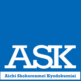 Permalink to: 愛知県/名古屋市【補助金申請】お手伝い