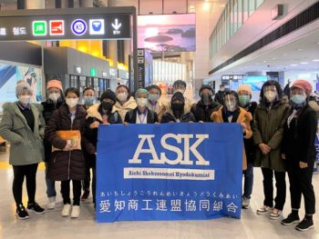 Permalink to: 【ミャンマー】介護技能実習生15名入国