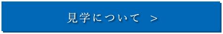 愛知県名古屋にあるASK講習センター