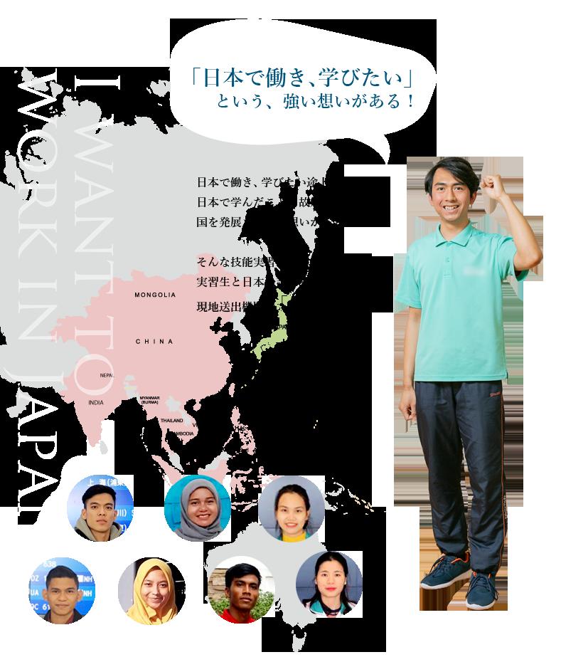 愛知県名古屋市に実習生が研修をうけるASK講習センターがある